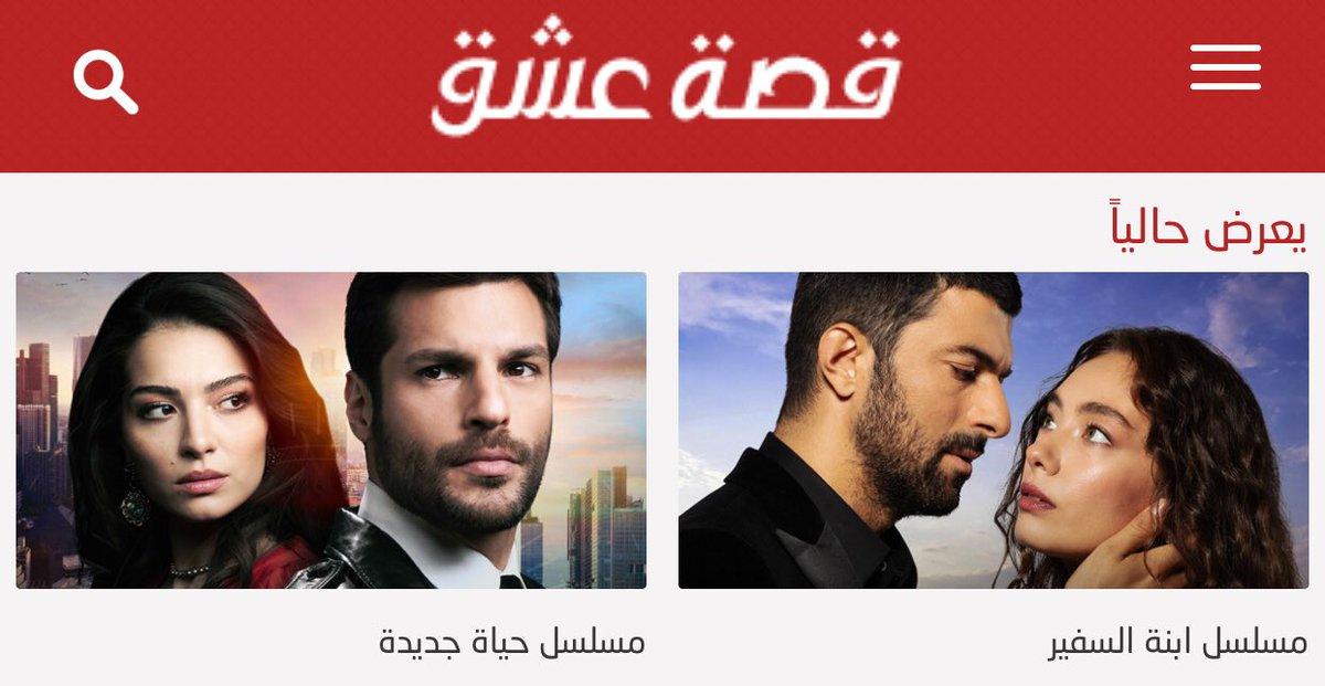 مسلسل اسطنبول الظالمة الجزء الثاني الحلقة 1 موقع قصة عشق