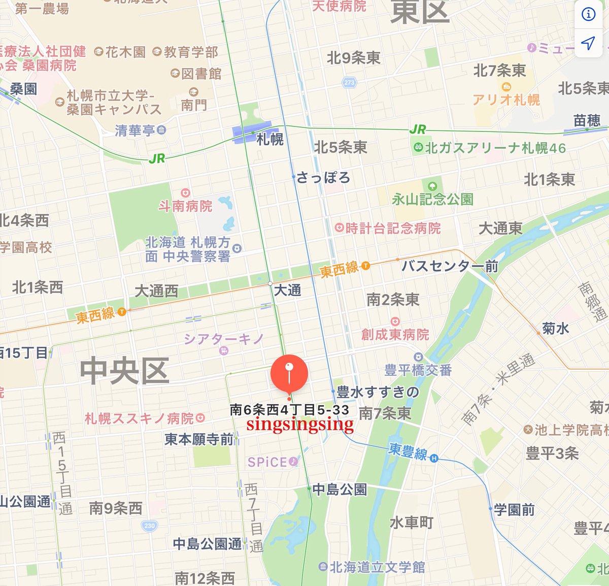 シング ライブ シング シング バー 【札幌コロナ】すすきののライブバー「シング・シング・シング」で5人感染