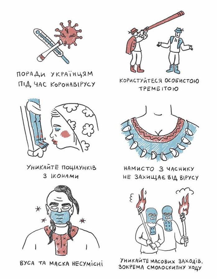 У Радомишлі на Житомирщині, де у жінки виявили коронавірусну інфекцію, оголосять надзвичайний стан, - ОДА - Цензор.НЕТ 1864