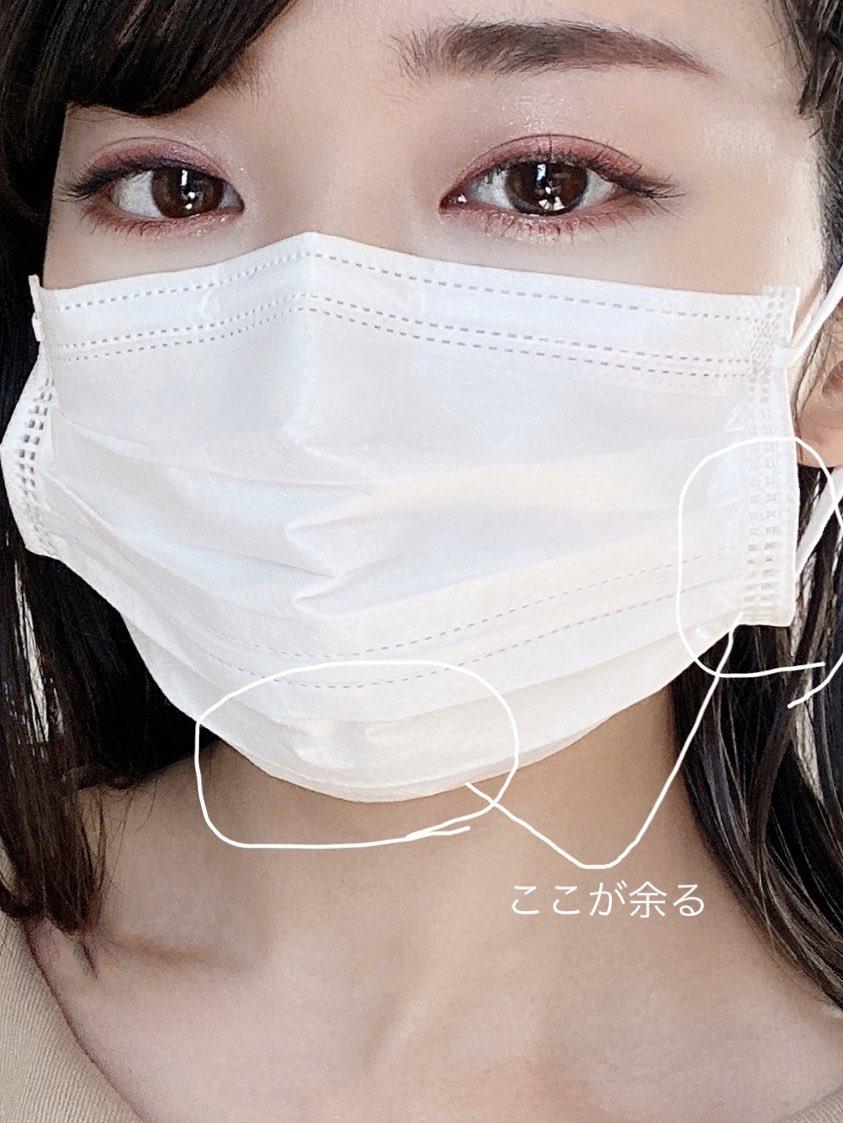 小さく 方法 する マスク 大きい