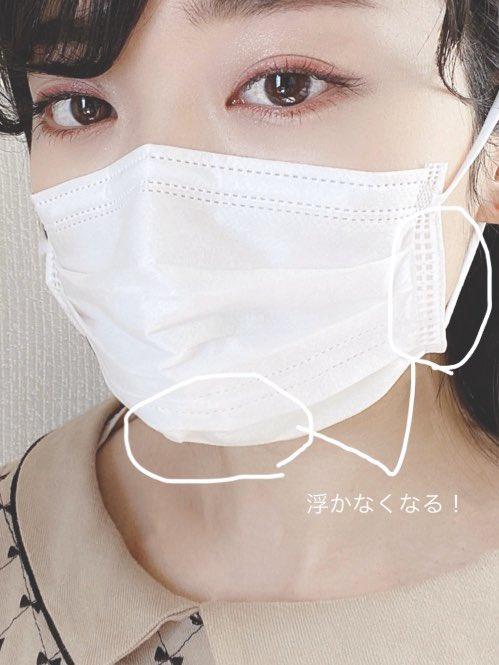 マスク でかい 時