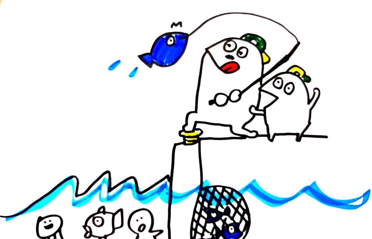 守 さ ろう 豊か 海 の を 海の豊かさを守るためにわたしたちにできること