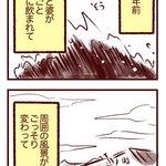 人は忘れてしまう生き物・・・。東日本大震災から9年目の今日は気を引き締め直す機会に!