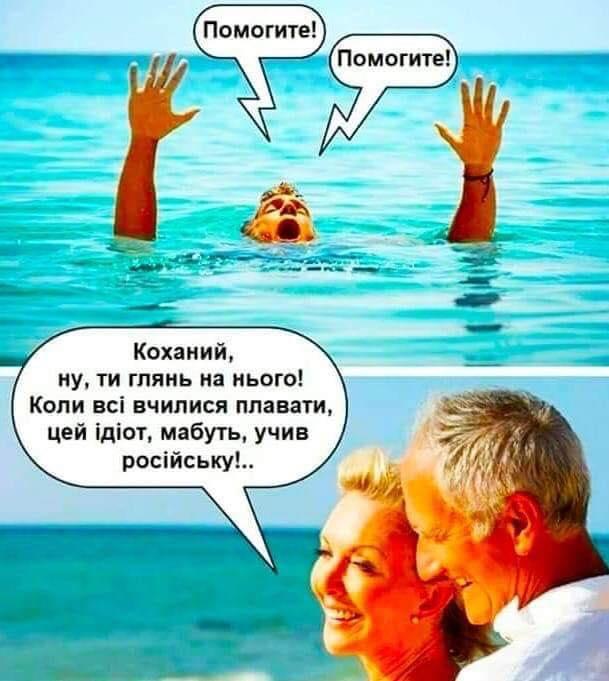 Рада розгляне зміни до закону про функціонування української мови, - Разумков - Цензор.НЕТ 9445