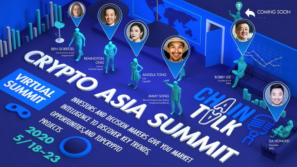 Crypto Asia Summit: New Virtual Event Restoring Blockchain Networking ❤️ This 100% FREE online event will equip attendees with proven strategies, tools, and insight to access usable projects 👍👍 https://cryptototem.com/crypto-asia-summit-new-virtual-event-restoring-blockchain-networking/…
