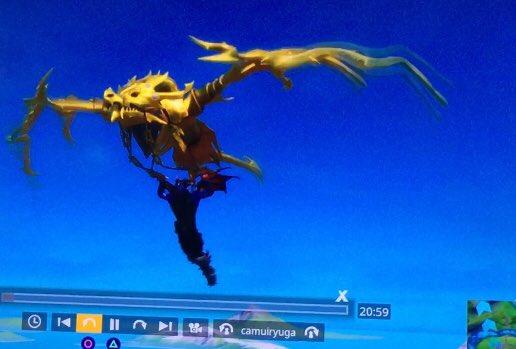 フォートナイトドラゴングライダー