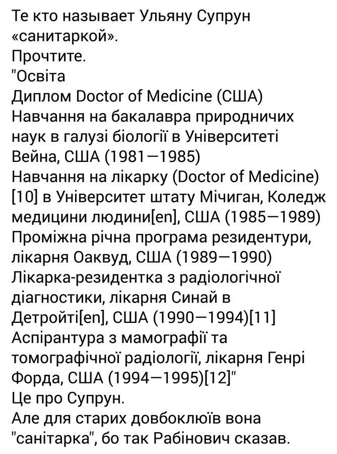 Кількість хворих збільшуватиметься, - міністр Ємець про ситуацію з коронавірусом - Цензор.НЕТ 5760