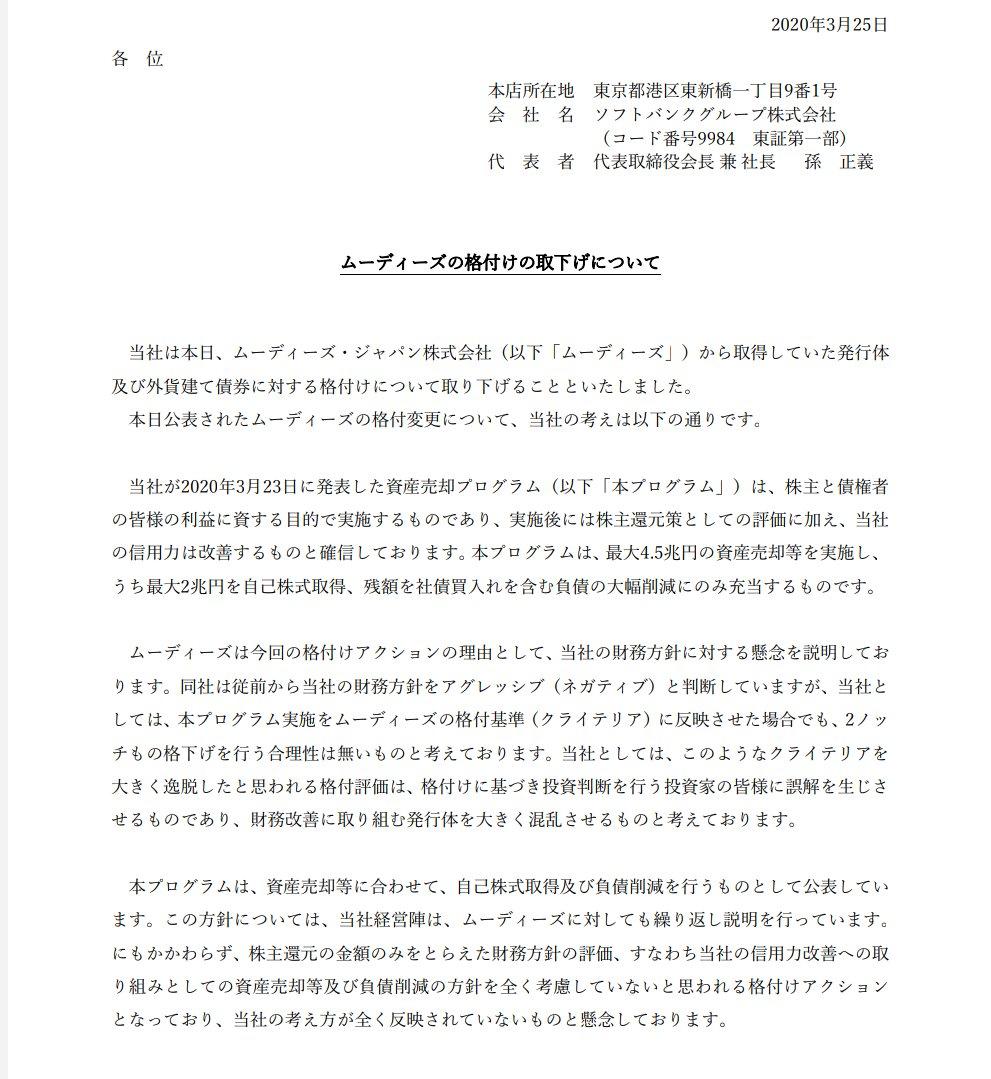 ムーディーズ ジャパン 株式 会社