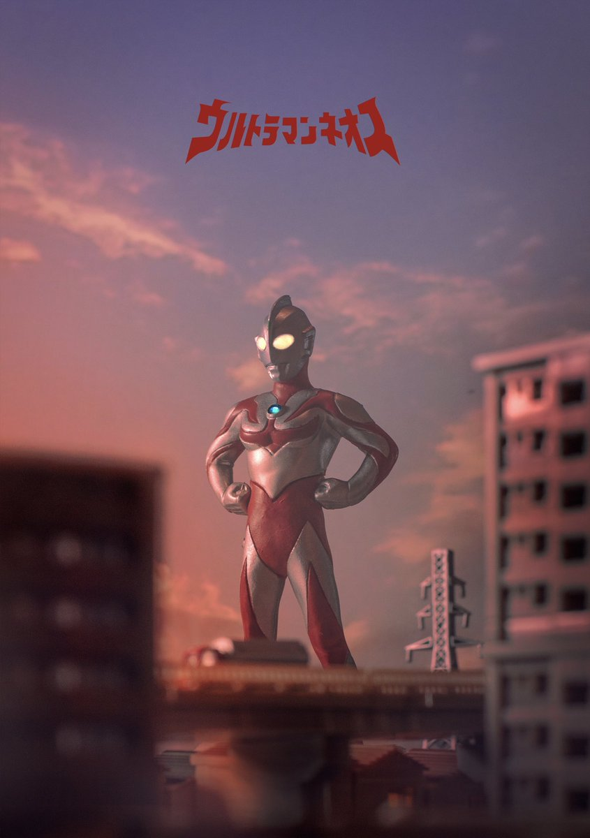 Ultraman neos:small but interesting, #ウルトラマン