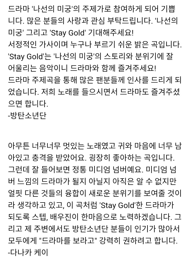 @mondomizel1's photo on Stay Gold