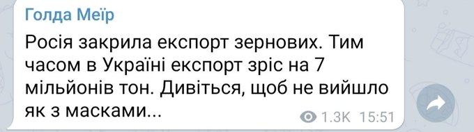 Если не хватает ума и сознания, пусть хоть так поймет, - Кличко просит правоохранителей штрафовать нарушителей карантина - Цензор.НЕТ 4076