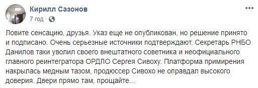 Двоє українських воїнів зазнали поранень 23 березня, ворог 6 разів порушив перемир'я, - штаб ООС - Цензор.НЕТ 4092
