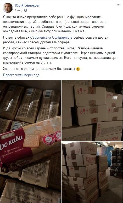 Зеленський вніс зміни в оргструктуру СБУ - Цензор.НЕТ 331