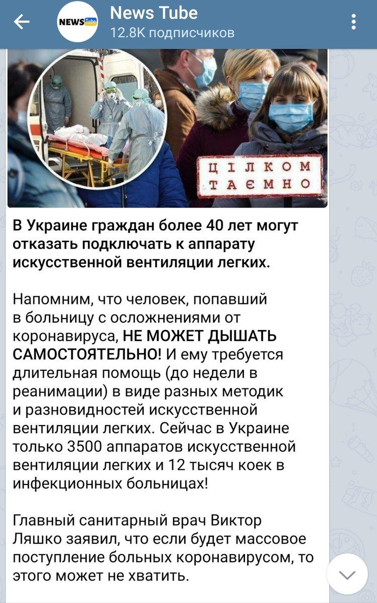 Зеленский предостерег политиков от хайпа на фоне коронавируса - Цензор.НЕТ 6537