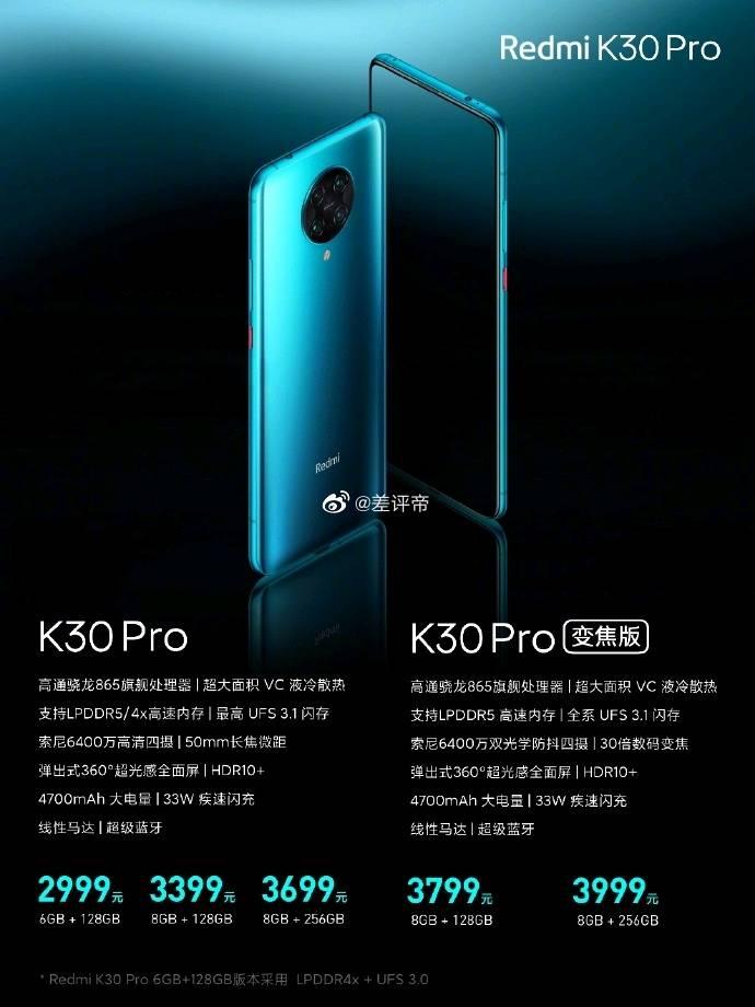 Redmi K30 Pro precios