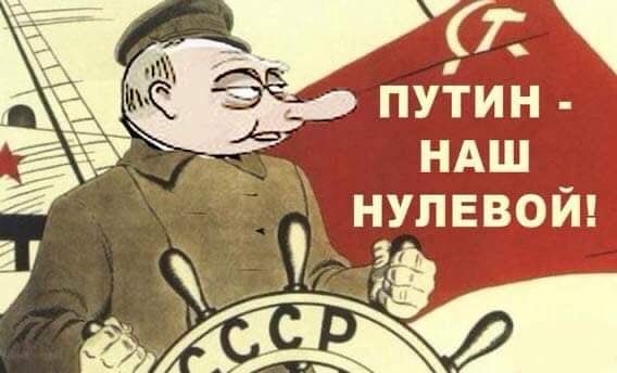 Росія маніпулює пандемією коронавірусу заради зняття санкцій, - Кулеба - Цензор.НЕТ 810