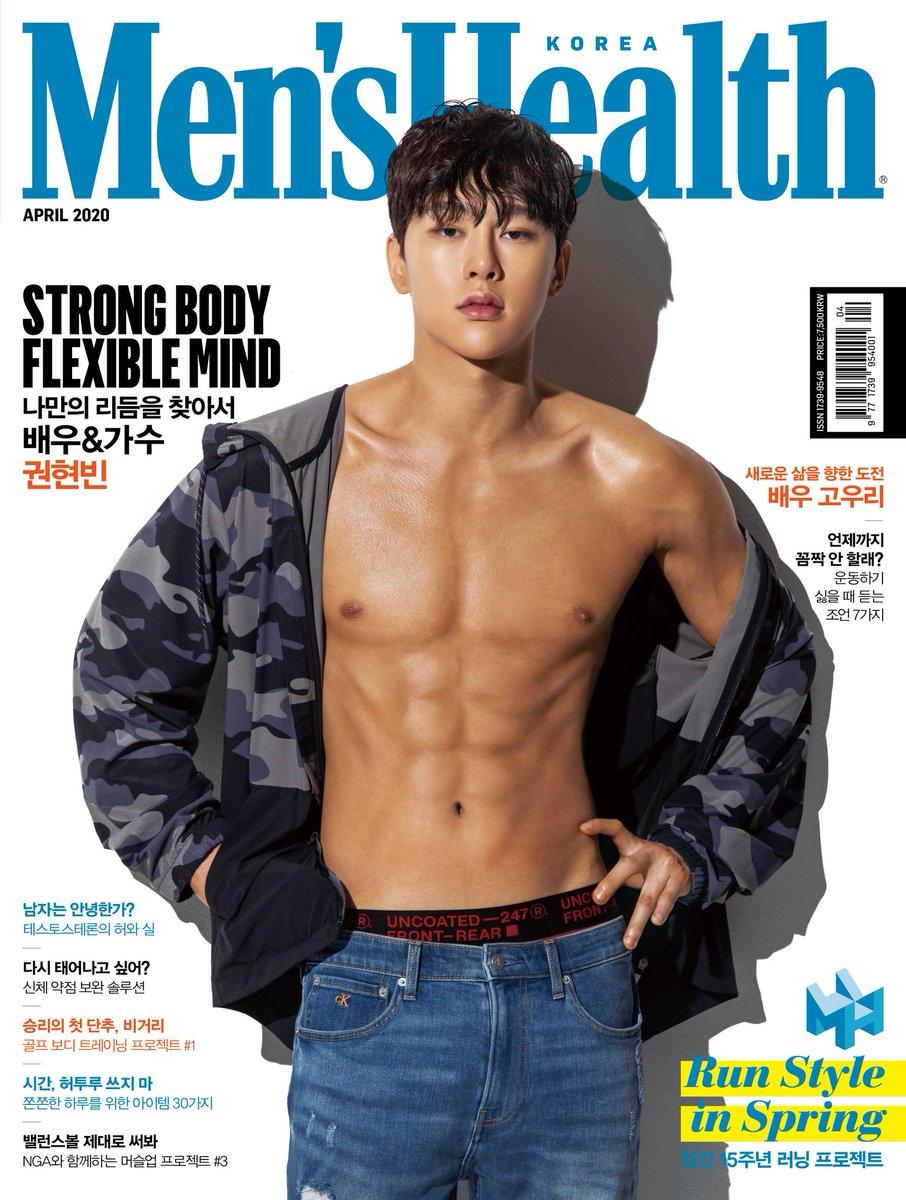 Menshealth Korea Cover Model of April, 2020  #VIINI #권현빈 #비니 #KwonHyunBin #menshealth #CoverModel #맨즈헬스 #커버모델 #4월호 #YGX #YG https://t.co/bZwxHmIfYk