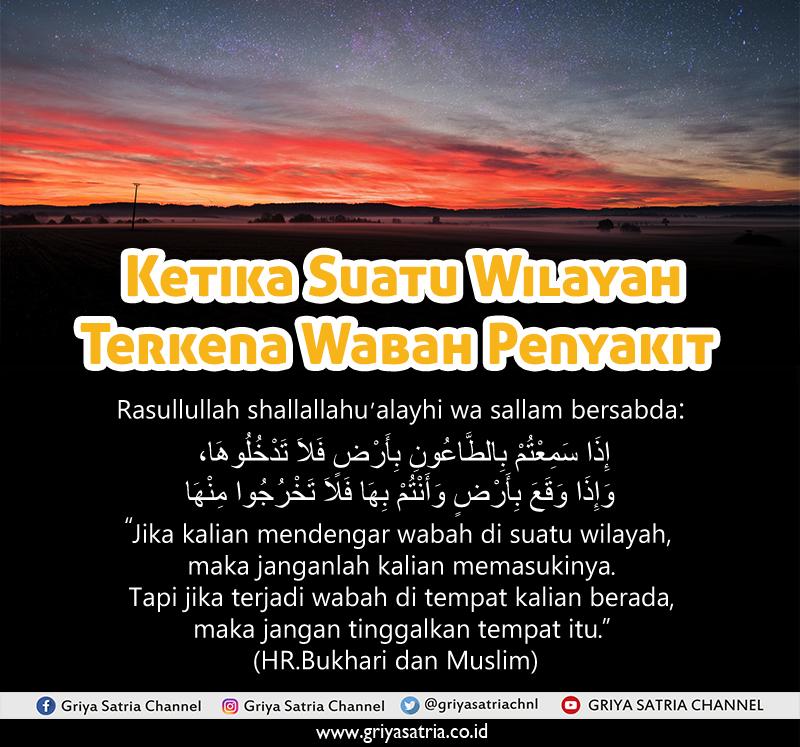 #kataislami #quotesislami #quotesoftheday #quotesindonesia #quotespic.twitter.com/8GG9rAoo7t