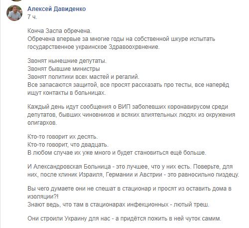Предварительные потери Киева от эпидемии коронавируса составляют около 1 млрд грн, - Кличко - Цензор.НЕТ 7450