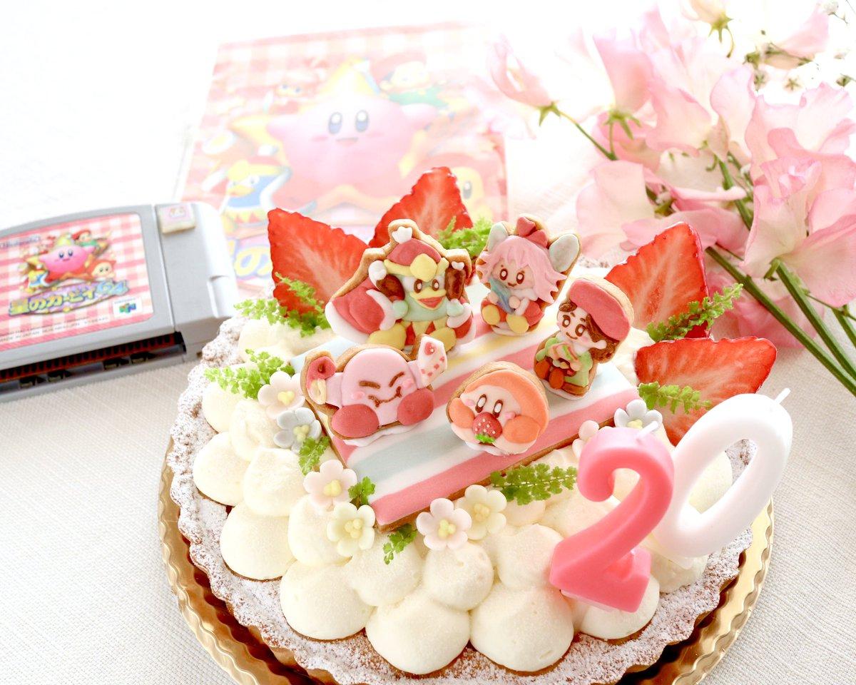 大好きな64🌟20周年おめでとうチーズケーキ! #カービィ64 https://t.co/xuM0ix294f