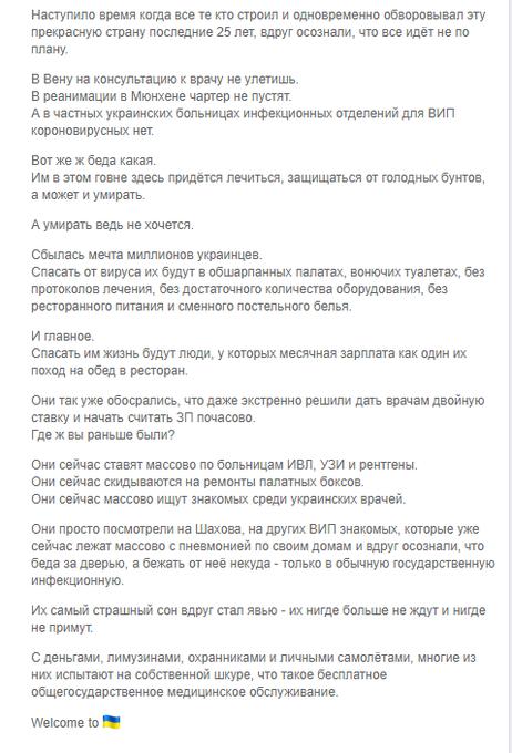 Предварительные потери Киева от эпидемии коронавируса составляют около 1 млрд грн, - Кличко - Цензор.НЕТ 5788