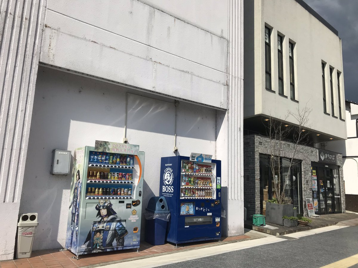 こうのさん 福知山シネマ 前にも 光秀自販機 がやって来ましたよ なんと ここでしか言わないセリフがある らしい 楽し 2020 03 24 福知山シネマ