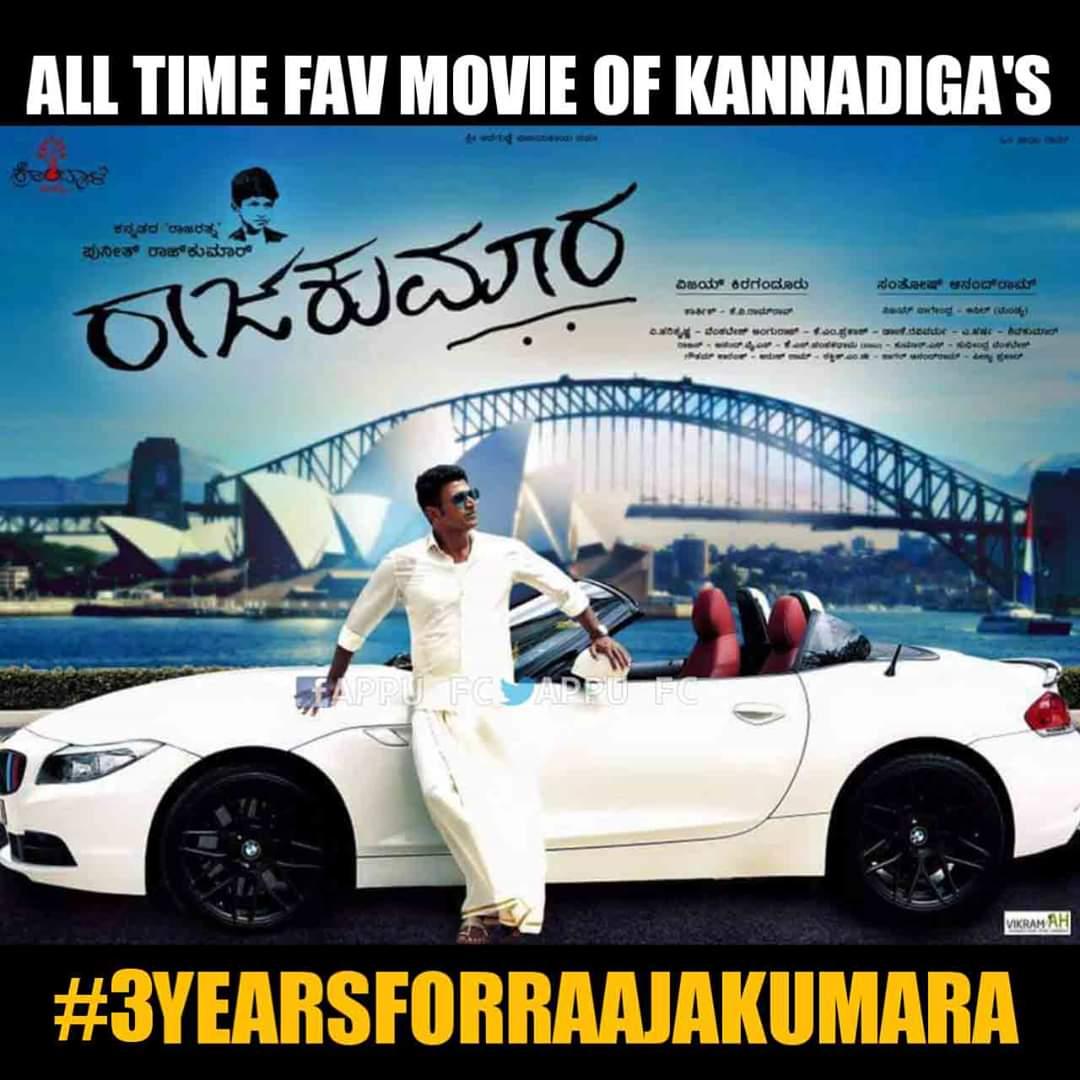 #Raajakumara All Time Industry Hit Movie Which Won Many People's Heart 👑😍❤🔥👏🎶🎉  @PuneethRajkumar @VKiragandur @SanthoshAnand15 @hombalefilms