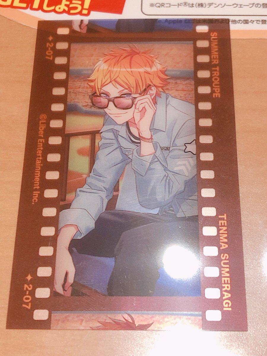 (交換)A3! フィルム風コレクション  譲→天馬  求→紬  本日池袋手渡し、後日郵送希望です。よろしくお願い致します。 https://t.co/phb8swFp2E