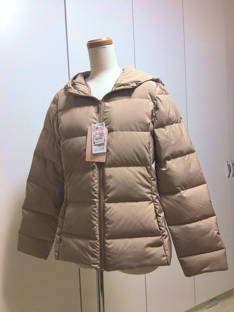 ダウン90%のコート買った😊5800円→990円‼️家、コートだらけだけど😂#しまむら #しまパト #冬物セール
