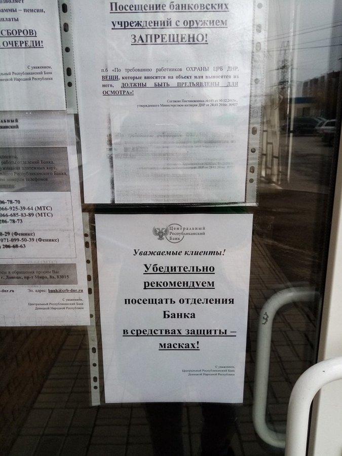 Враг 7 раз нарушил перемирие на Донбассе 24 марта, потерь нет, - штаб ООС - Цензор.НЕТ 555