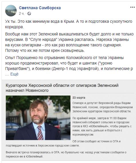 Зеленський ввів у дію рішення РНБО про звіт щодо результатів оборонного огляду, проведеного Міноборони - Цензор.НЕТ 3151