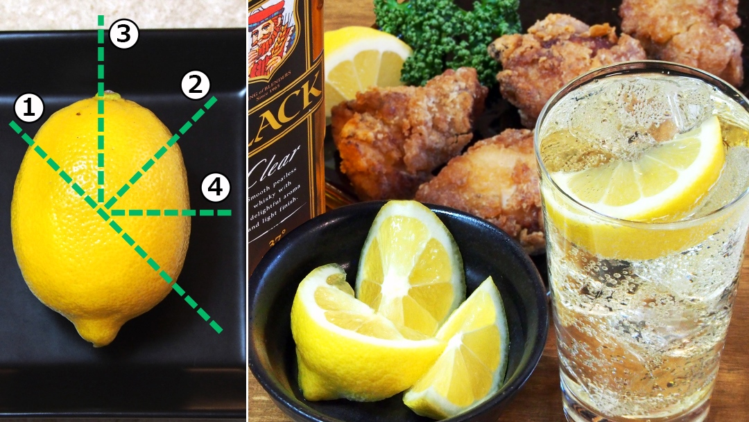 レモン 切り 方