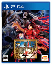 test ツイッターメディア - ONE PIECE 海賊無双4 PS4版 [楽天] https://t.co/bkbip3F5Sz #rbooks https://t.co/TM51rXa5gR