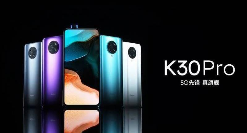 Redmi K30 Pro, Redmi K30 Pro Zoom Edition With Snapdragon 865 SoC Launched In China,See Pricing & Specifications