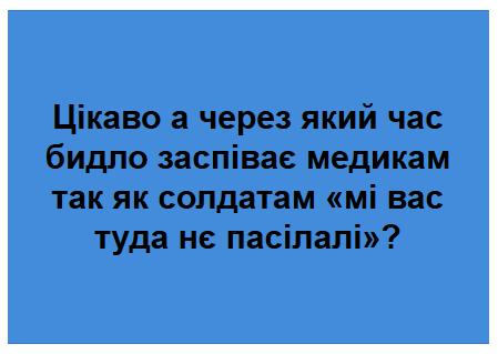 Около 800 человек хотят вернуться в Украину поездом Москва-Киев, - замглавы МИД Божок - Цензор.НЕТ 9770