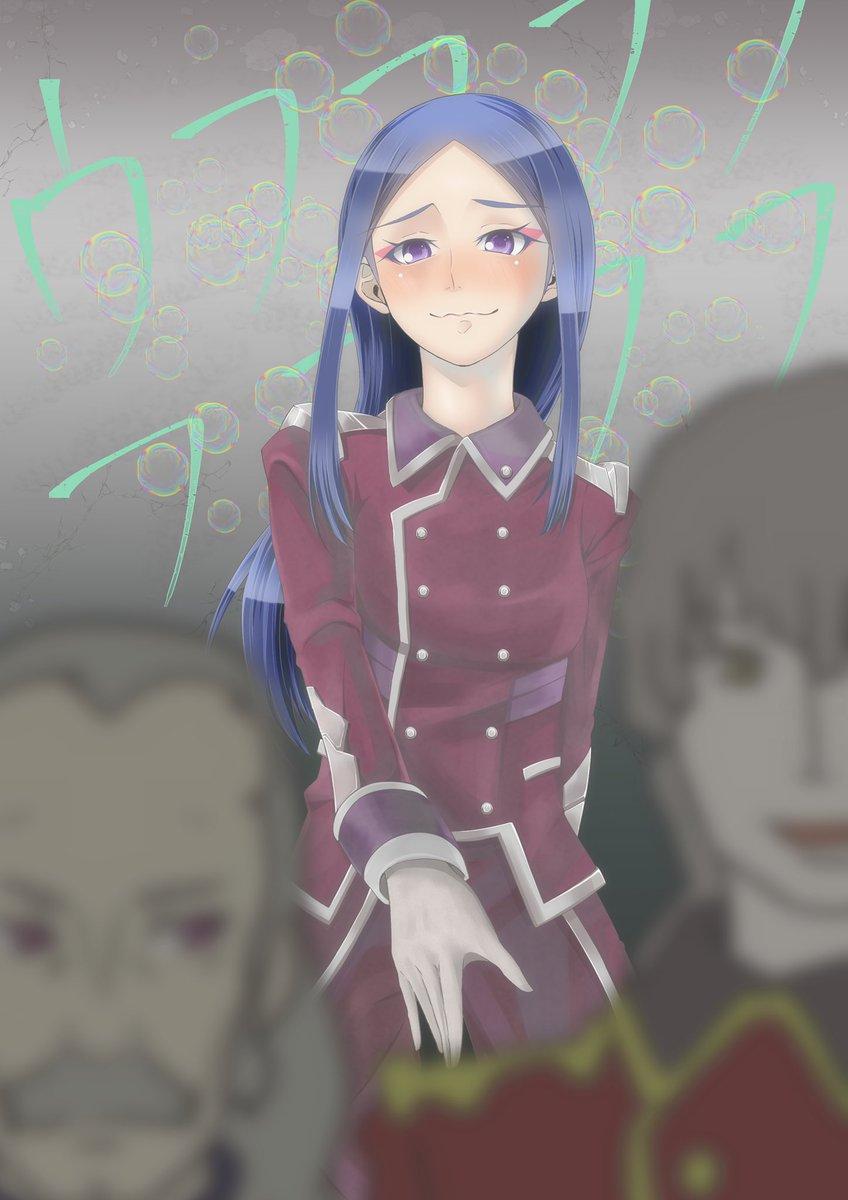 ワイルド ゼロ ゾイド
