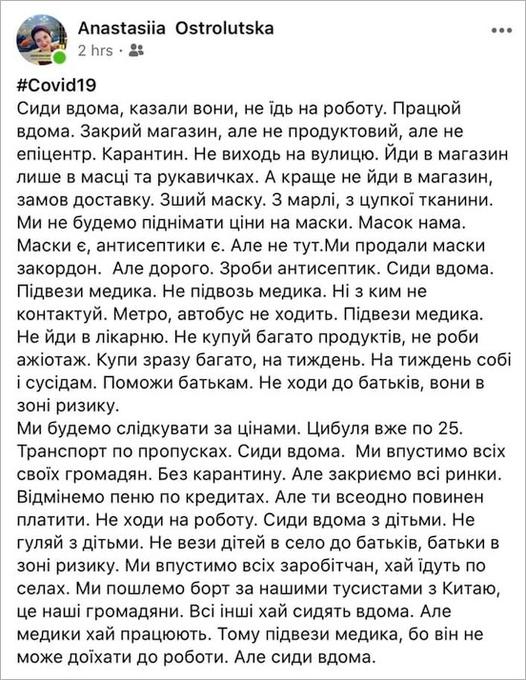 На утро 25 марта в Украине зафиксировано 29 новых случаев COVID-19, всего подтверждены 113 случаев, за сутки поступило 185 подозрений, - Минздрав - Цензор.НЕТ 8512