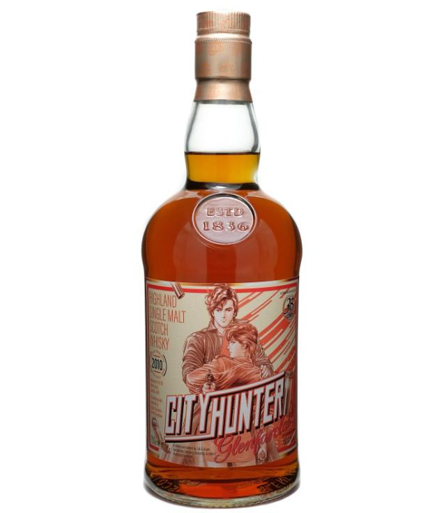 test ツイッターメディア - リョウの誕生日をお祝い「シティーハンター」仕様のウイスキーが3月26日に発売https://t.co/1fxFQYewnR https://t.co/QbT8EyrU2g