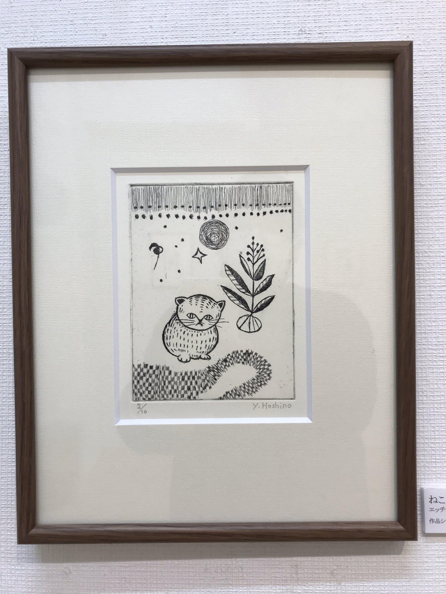 70歳過ぎてから銅版画を始めたおじいさんの生まれて初めての個展が開催中!猫ちゃんがめっちゃ可愛い!!