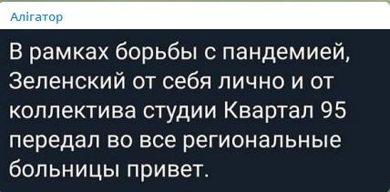 В Украине создадут Антикризисный штаб по противодействию коронавирусу под руководством Шмыгаля, - Разумков - Цензор.НЕТ 7257