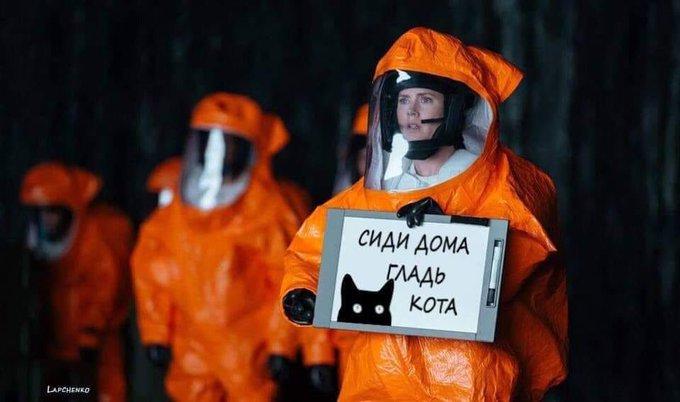 Нацгвардия взяла под охрану Ужгородскую областную клиническую инфекционную больницу - Цензор.НЕТ 3706