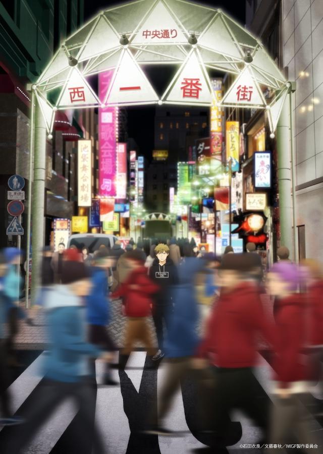 Ikebukuro West Gate Park Anime | Doga Kobo | KnowSenpai