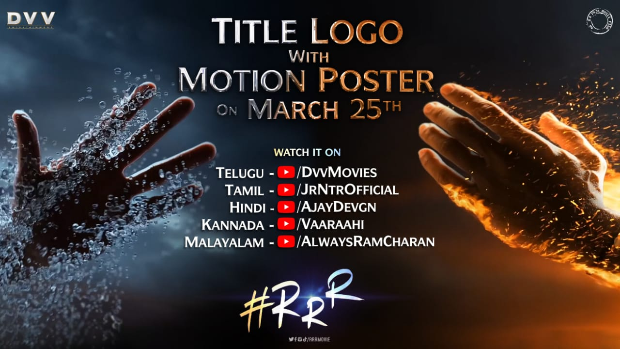 Bheeshma Talks On Twitter Ugadi Bonanza For All Get Set For The Title Logo And Motion Poster Of Rrrmovie Tomorrow Stay Safe Stay Excited Rrrmotionpostertomorrow Ssrajamouli Tarak9999 Ramcharan Ajaydevgn Aliaa08 Oliviamorris891 Dvvmovies
