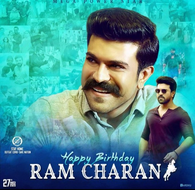 Common dp     advance happy birthday   mega power star ram Charan