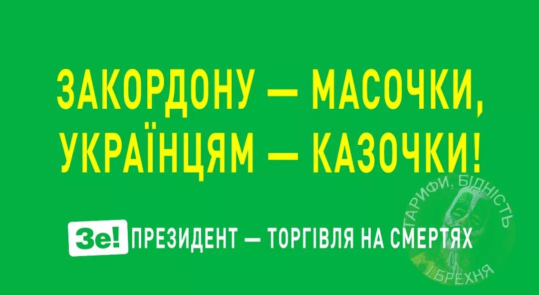"""Емец блокирует закупку лекарств из-за нежелания руководства """"Медзакупки Украины"""" брать на работу его протеже, - Супрун - Цензор.НЕТ 2"""