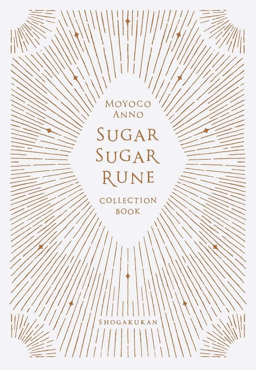 Sugar Rune Manga