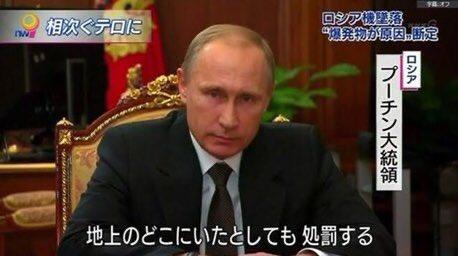 @bisoubisou_jef @murrhauser ロシア外出禁止に対するプーチン大統領の「家に3週間いるか?刑務所に3年間いるか?以上。」は笑った☺️