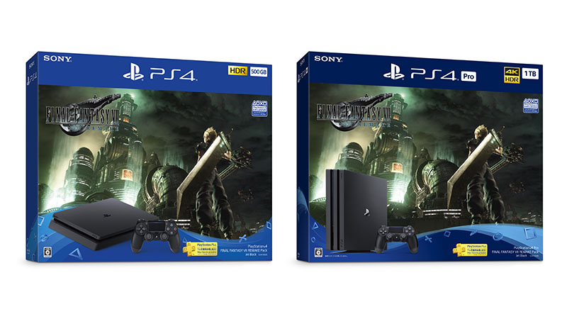 Sony wants you to buy PS4 console,  that's why they don't talk more about PS5.  They have PS4 bundles for FF7R,  TLOU2 and Ghost of Tsushima lol  Final Fantasy VII remake PS4 bundle  #FF7R #Playstation pic.twitter.com/BTR1sOZOB2