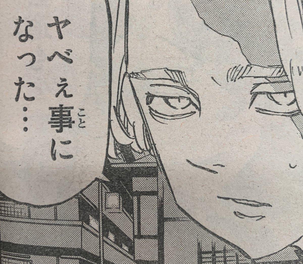 漫画 東京 卍 バンク ズ リベンジャー
