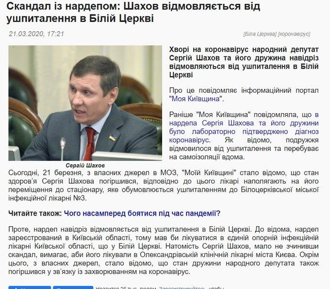 Кабмін запровадив режим надзвичайної ситуації по всій Україні на 30 днів - Цензор.НЕТ 8373